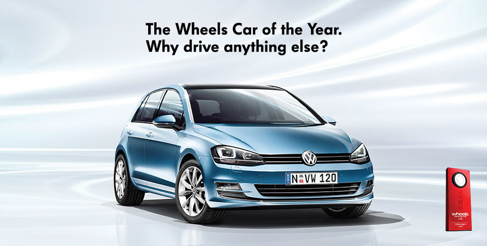 Volkswagen Wheels Car of the Year